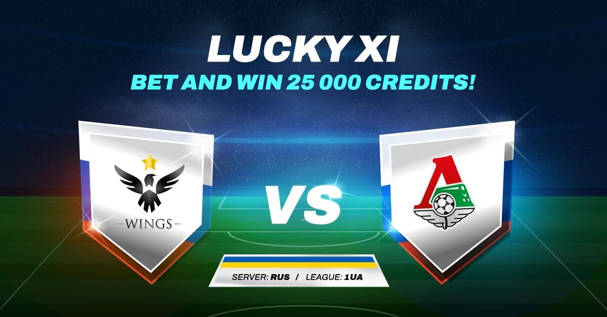LUCKY XI BET AND WIN #1