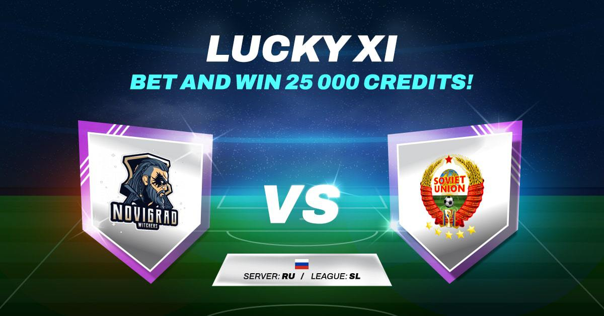 LUCKY XI BET AND WIN #13