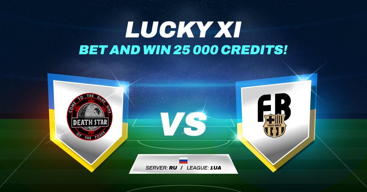 LUCKY XI BET AND WIN #16