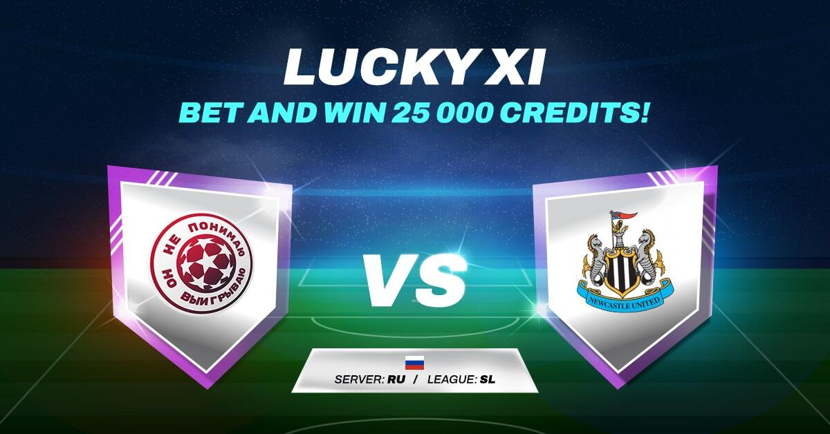 LUCKY XI BET AND WIN #5